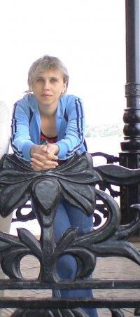 Светлана Лесич, 11 сентября , Харьков, id20113502
