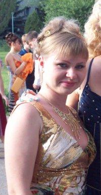 Маринка Качура, 1 августа 1991, Харьков, id25042965