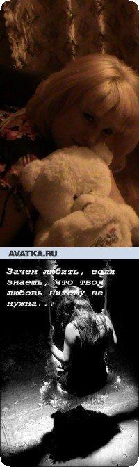 Ксюнька Мур-Мур, 31 мая 1991, Глухов, id31067133