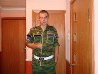 Дмитрий Сидоров, 17 мая 1993, Санкт-Петербург, id84606327